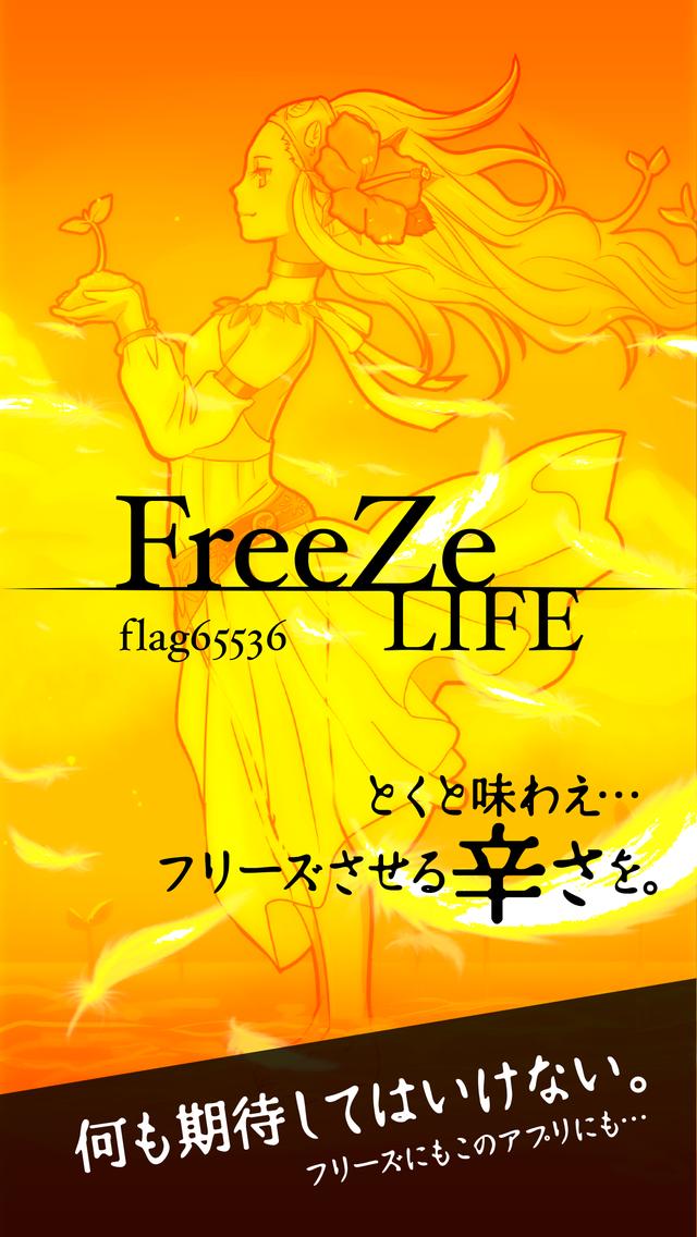 FreeZe LIFE_SS_02