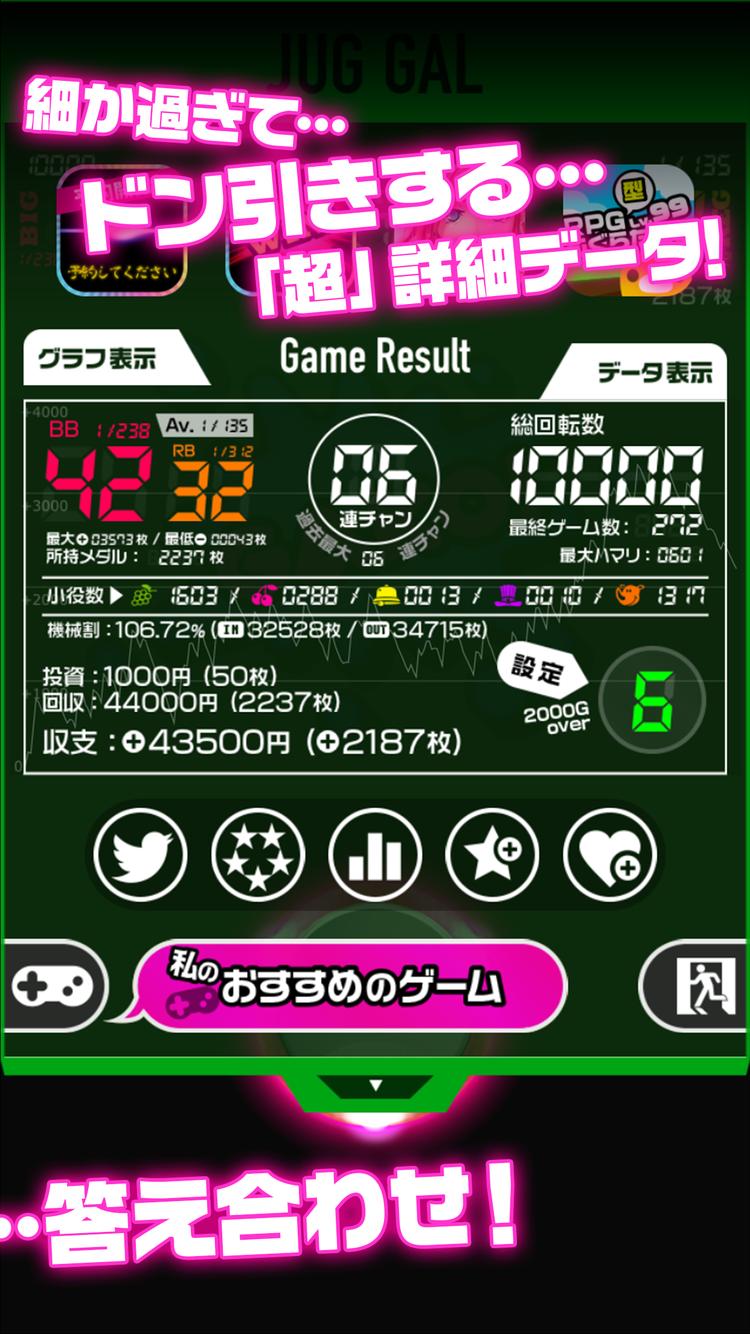 SS_4.7_05