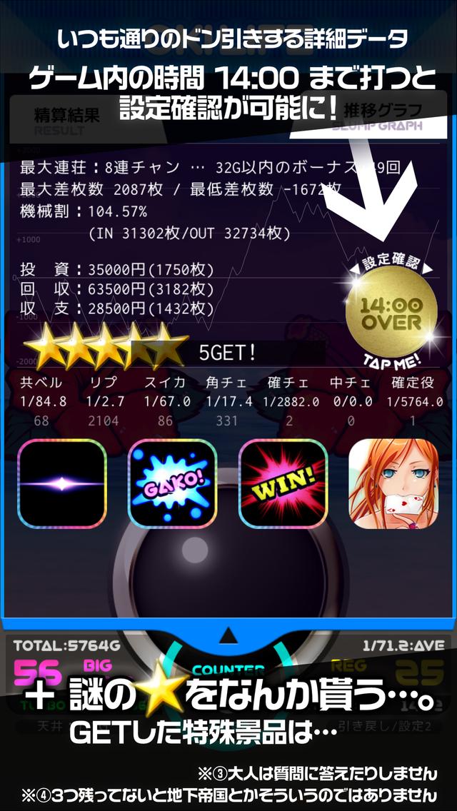 OKI LIFE スクリーンショット005