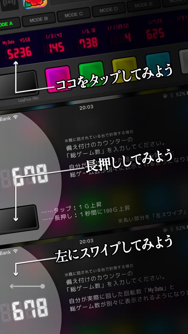 SLOPIT スクリーンショット004